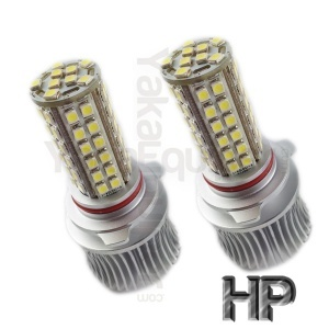 Pack 2 Ampoules HP 69 LED HB4 9006 Anti Erreur OBD - Blanche