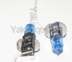 Pack 2 Ampoules H3 Effet Xenon - Super White 5000K