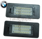 Pack LED plaque immatriculation BMW Serie X1 E84