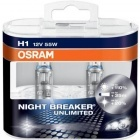 Pack 2 ampoules H1 Osram Night Breaker Unlimited