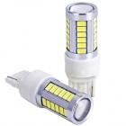 Ampoule 33LED 5730 - culot T20 - 3157/7443 W21/5W - Blanche