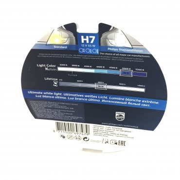 Pack 2 ampoules H7 Philips Diamond Vision
