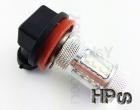Ampoule HPS LED H8  - Blanche