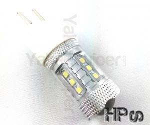 Ampoule HPS LED T20 - 3157/7443 W21/5W - Blanche