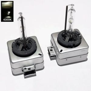 Pack Ampoules Xenon D1S 4300K 35W