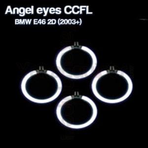 Pack 4 Anneaux Angel eyes CCFL BMW E46 3P > 2003 Blanc