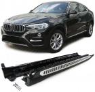 Kit Marche pied BMW X6 F16 14-18 - Aluminium